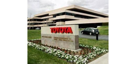 Toyota-HQ